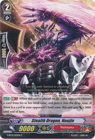 G-BT12/071EN (C) Stealth Dragon, Houjin