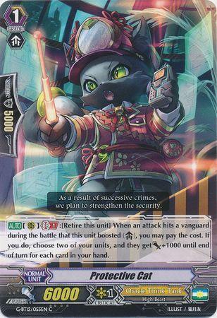 G-BT12/055EN (C) Protective Cat