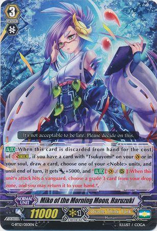 G-BT12/050EN (C) Miko of the Morning Moon, Haruzuki