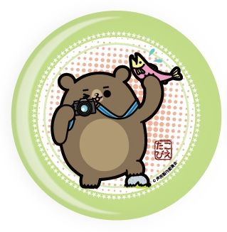 "Can Badge ""Seiyu Datte Tabi Shimasu (Stuart)"" 01 by A3"