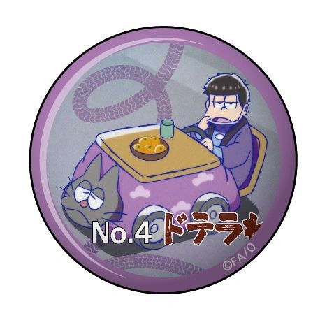 "Can Clip Badge Vol.3 ""Osomatsu-san (Dotera Cat)"" by Twinkle"