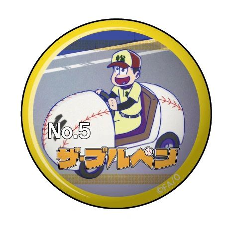 "Can Clip Badge Vol.3 ""Osomatsu-san (The Bullpen)"" by Twinkle"