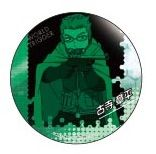 "Can Badge Collection ""World Trigger (Kodera Shouhei)"" by Ensky"
