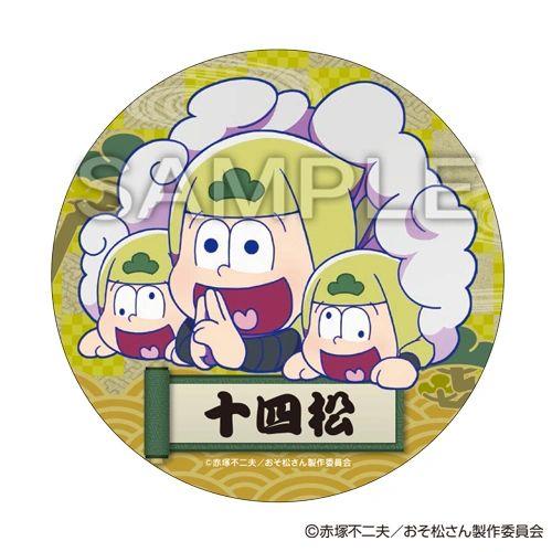 "Nesoberi Trading Can Badge Vol.1 ""Osomatsu-san (Jyushimatsu Ninja)"" by SEGA Interactive"