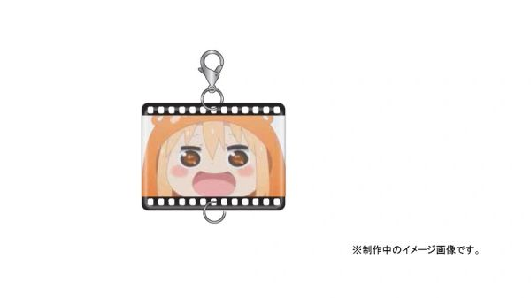 """Trading Attachment Metal Charm """"Himouto! Umaru-chan (Zoom In)"""" by Foxtent"""