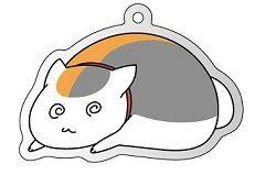 """Nyanko-sensei Metal Charm Strap Vol.2 """"Natsume Yuujinchou (C)"""" by XEBEC"""