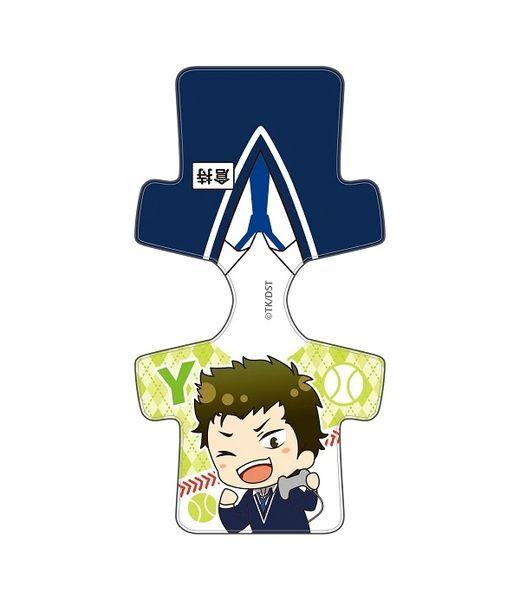 "Hasameru Magnet Vol.2 ""Ace of Diamond (Kuramochi Youichi)"" by Seven Two"