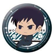 "Fortune Badge ""World Trigger (Shinoda Masafumi)"" by Megahouse"