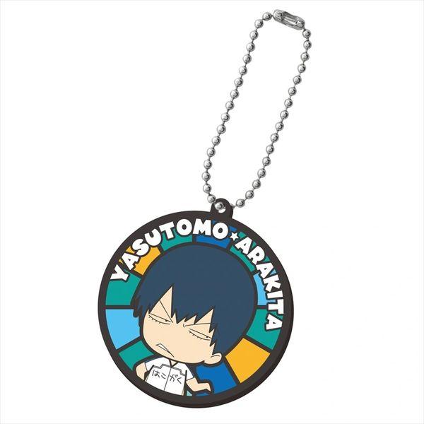 "Stained Glass Mascot Hakone Gakuen Ver. ""Yowamushi Pedal GRANDE ROAD (Yasutomo Arakita)"" by Union Creative International"