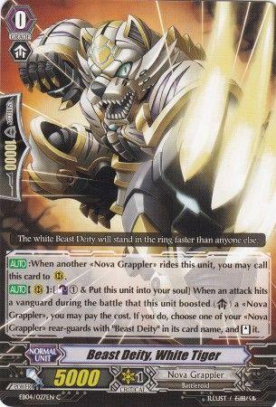 EB04/027EN (C) Beast Deity, White Tiger