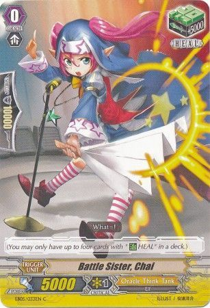 EB05/033EN (C) Battle Sister, Chai