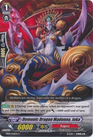 EB09/026EN (C) Demonic Dragon Madonna, Joka