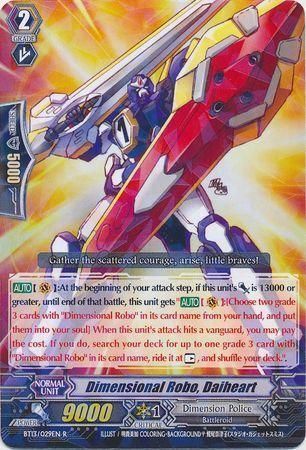 BT13/029EN (R) Dimensional Robo, Daiheart