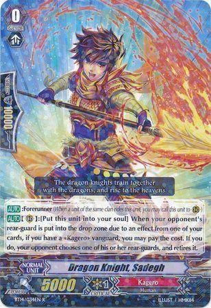 BT14/034EN (R) Dragon Knight, Sadegh