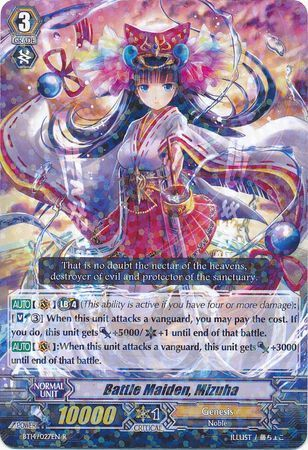 BT14/027EN (R) Battle Maiden, Mizuha