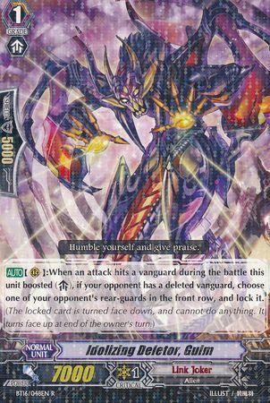BT16/048EN (R) Idolizing Deletor, Guim