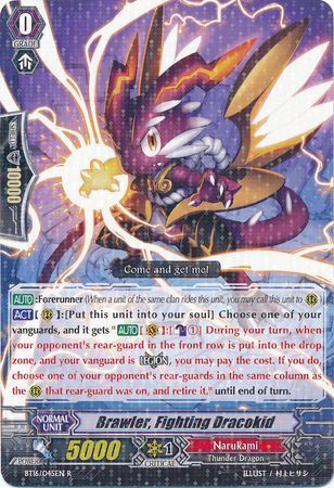 BT16/045EN (R) Brawler, Fighting Dracokid