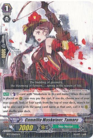 BT17/056EN (R) Camellia Musketeer, Tamara