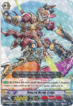 EB09/009EN (R) Dragon Monk, Goku