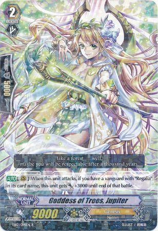 EB12/014EN (R) Goddess of Trees, Jupiter