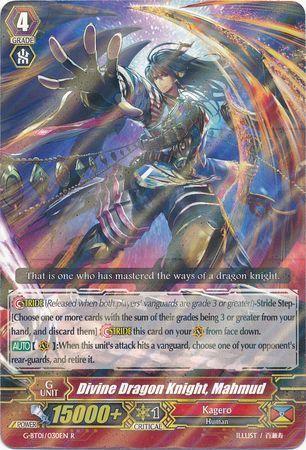 G-BT01/030EN (R) Divine Dragon Knight, Mahmud