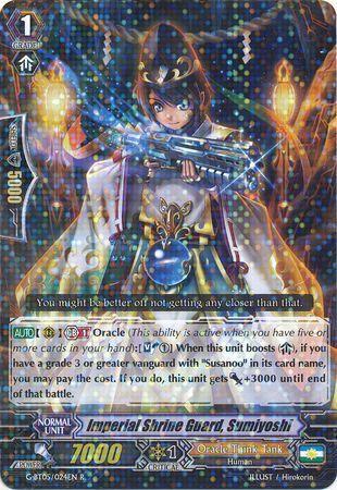G-BT05/024EN (R) Imperial Shrine Guard, Sumiyoshi