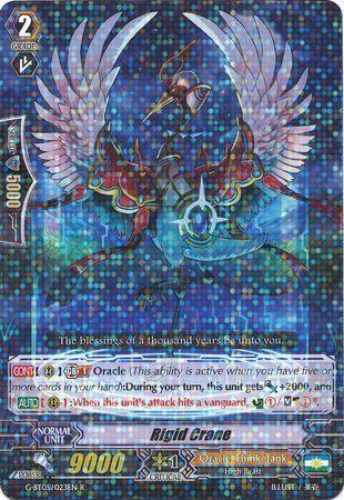 G-BT05/023EN (R) Rigid Crane