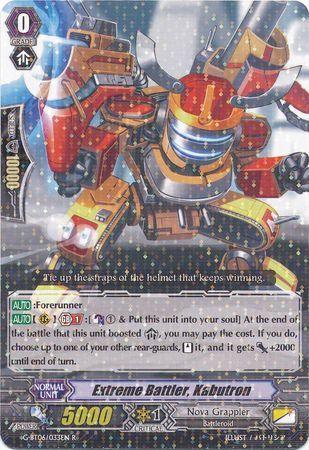 G-BT06/033EN (R) Extreme Battler, Kabutron