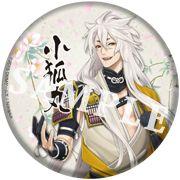 "BIG Can Badge ""Touken Ranbu (Kogitsunemaru)"" by Aquamarine"