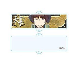 """Linkable Trading Acrylic Keychains 3rd Unit """"Touken Ranbu (Ishikirimaru)"""" by Hobby Stock"""