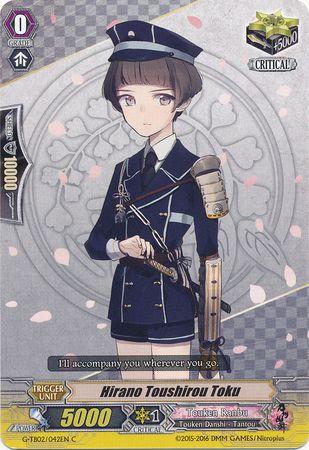 G-TB02/042EN (C) Hirano Toushirou Toku
