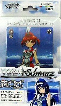 "Weiss Schwarz Japanese Trial Deck ""Vividred Operation"" by Bushiroad"
