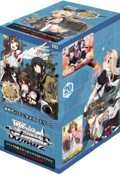 """Weiss Schwarz Japanese Booster Box """"Kantai Collection"""" by Bushiroad"""