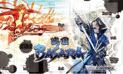 "Weiss Schwarz Fabric Mat Collection ""Sengoku Basara"" by Bushiroad"