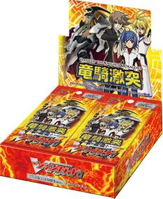 "Cardfight Vanguard Booster Box ""Clash of The Knights & Dragons"" VGE-BT09 by Bushiroad"