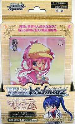 "Weiss Schwarz Japanese Trial Deck ""Milky Holmes 2"" by Bushiroad"