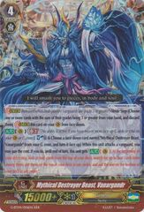 G-BT04/006EN (RRR) Mythical Destroyer Beast, Vanargandr