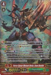 G-BT04/S06EN (SP) Force Spear Mutant Deity, Stun Beetle