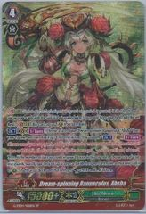 G-BT04/S08EN (SP) Dream-spinning Ranunculus, Ahsha