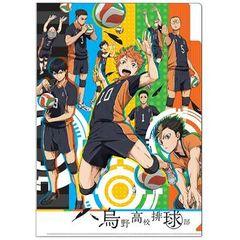 "3 Pocket Clear File ""Haikyu!! (Karasuno)"" by Takara Tomy A.R.T.S"