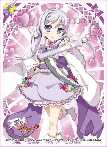 """Chara Sleeve Collection """"Black Bullet Tenchu Girls (Violet)"""" No.305 by Movic"""