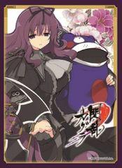 "Character Sleeve EX ""Senran Kagura (Unlimited VS Murasaki)"" by SK-Japan"