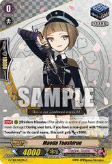 G-TB01/042EN (C) Maeda Toushirou