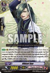 G-TB01/031EN (C) Nikkari Aoe