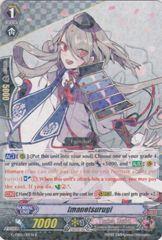 G-TB01/019EN (R) Imanotsurugi