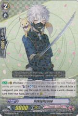 G-TB01/017EN (R) Nakigitsune
