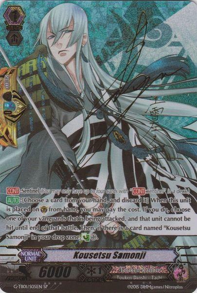 G-TB01/S05EN (SP) Kousetsu Samonji