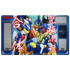 "Cardfight Vanguard Rubber Mat ""Ultimate Dimensional Robo, Great Daiyusha"" by Bushiroad"