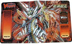 "Cardfight Vanguard Rubber Mat ""Star-vader, Chaos Breaker Dragon"" by Bushiroad"