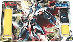 "Cardfight Vanguard Rubber Mat ""Brilliant Strike (Salvation Lion, Grand Ezel Scissors)"" by Bushiroad"